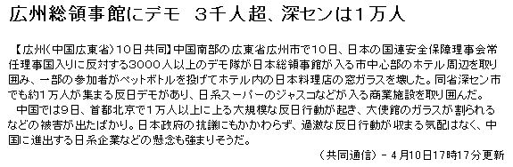 news050410_1