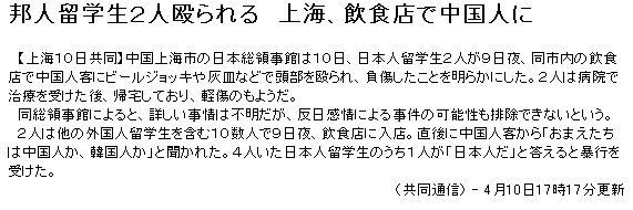 news050410_2
