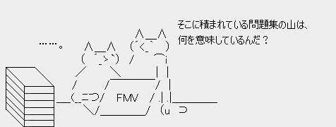 CIMG09111