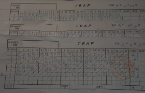 Trap_20190719000401