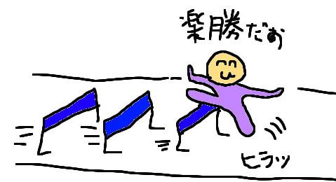 Tsunami1_2