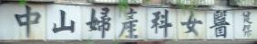 Fusanka