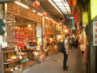 Taiwan1_1